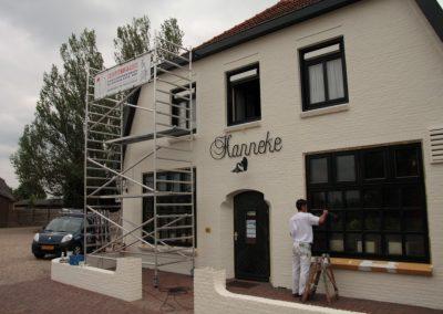 Cafe_Hanneke2